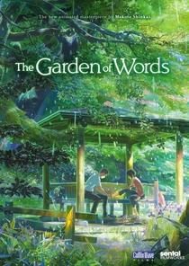 O Jardim das Palavras - Poster / Capa / Cartaz - Oficial 5