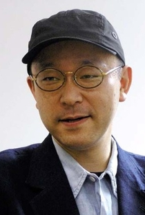Taro Hyugaji - Poster / Capa / Cartaz - Oficial 1