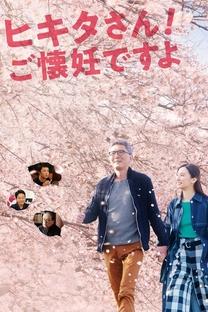 Mr. Hikita, I Am Knocked Up - Poster / Capa / Cartaz - Oficial 2