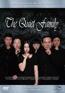 Tudo em Família - Poster / Capa / Cartaz - Oficial 5
