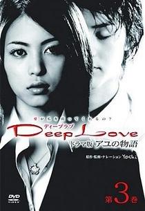 Deep Love - Poster / Capa / Cartaz - Oficial 3