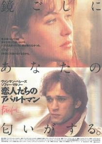 Fanfan - Poster / Capa / Cartaz - Oficial 2