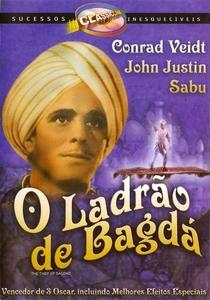 O Ladrão de Bagdá - Poster / Capa / Cartaz - Oficial 4