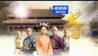 《步步惊心》《 一念执着》~ Bu Bu Jing Xin Official Theme Song ~ One Persistent Thought