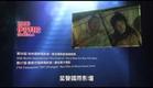 《寰亞電影二十周年》宣傳短片