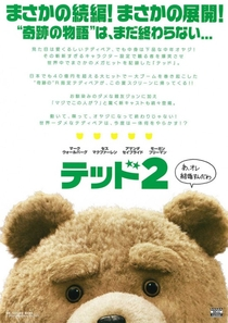 Ted 2 - Poster / Capa / Cartaz - Oficial 8