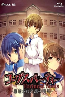 Corpse Party: Tortured Souls - Poster / Capa / Cartaz - Oficial 5