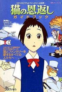 O Reino dos Gatos - Poster / Capa / Cartaz - Oficial 28