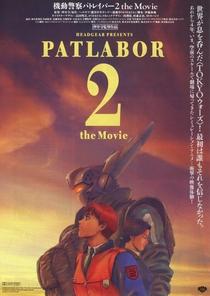 Patlabor 2 - Poster / Capa / Cartaz - Oficial 4