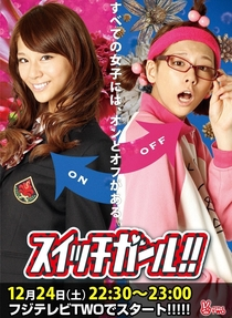 Switch Girl!! (1ª Temporada) - Poster / Capa / Cartaz - Oficial 1