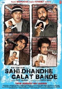 Sahi Dhandhe Galat Bande - Poster / Capa / Cartaz - Oficial 1