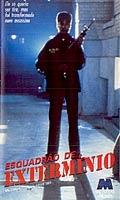 Cybernator - O Esquadrão de Extermínio - Poster / Capa / Cartaz - Oficial 3