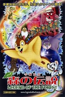 Mori no Densetsu - Poster / Capa / Cartaz - Oficial 1