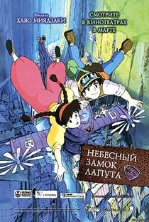 O Castelo no Céu - Poster / Capa / Cartaz - Oficial 29