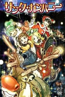 Santa Company - Poster / Capa / Cartaz - Oficial 1