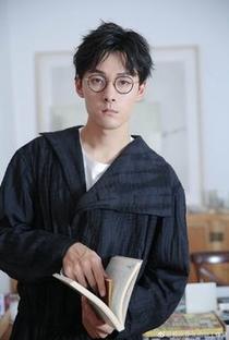 Zhang Yu Jian - Poster / Capa / Cartaz - Oficial 46