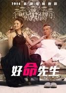 Mr. Lucky (Hao Ming Xian Sheng)