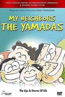 Meus Vizinhos, os Yamadas - Poster / Capa / Cartaz - Oficial 10