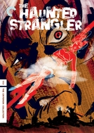 The Haunted Strangler (The Haunted Strangler)