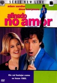 Afinado no Amor - Poster / Capa / Cartaz - Oficial 3