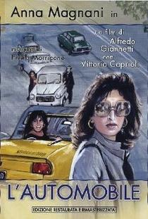 Três Mulheres - O Carro - Poster / Capa / Cartaz - Oficial 1