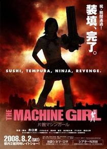 The Machine Girl - Poster / Capa / Cartaz - Oficial 2