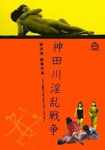 Guerras de Kandagawa - Poster / Capa / Cartaz - Oficial 1