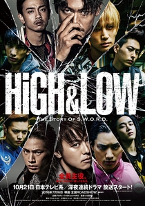 High & Low The Story of S.W.O.R.D. - Poster / Capa / Cartaz - Oficial 1