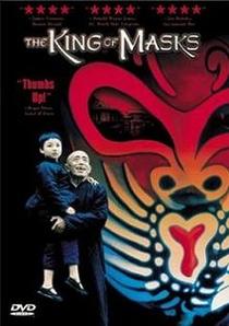 O Rei das Máscaras - Poster / Capa / Cartaz - Oficial 3