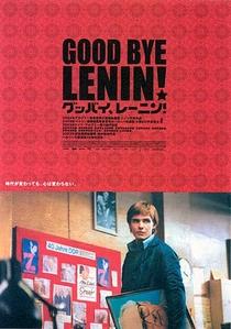 Adeus, Lenin! - Poster / Capa / Cartaz - Oficial 5