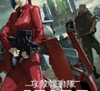 Ghost in the Shell: Arise - Fronteira:2 Sussurros do Além