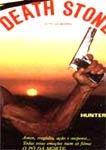 Death Stone - O Pó da Morte - Poster / Capa / Cartaz - Oficial 1