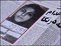 Execução de uma adolescente no Irã - Poster / Capa / Cartaz - Oficial 1