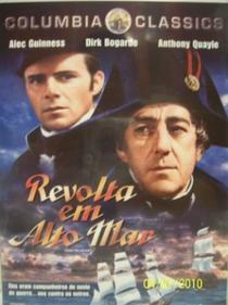 Revolta Em Alto Mar - Poster / Capa / Cartaz - Oficial 2