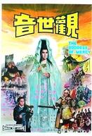 The Goddess of Mercy (Guan shi yin)