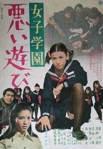 Girl's Junior High School: Bad Habit - Poster / Capa / Cartaz - Oficial 1