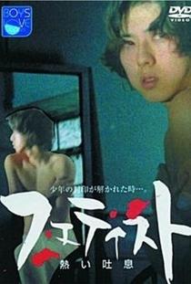 Hot Breath - Poster / Capa / Cartaz - Oficial 1