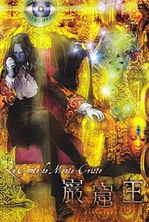 O Conde de Monte Cristo - Poster / Capa / Cartaz - Oficial 28