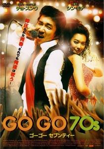 Go Go 70's - Poster / Capa / Cartaz - Oficial 5