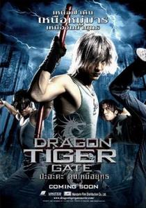 Dragon Tiger Gate - Poster / Capa / Cartaz - Oficial 4