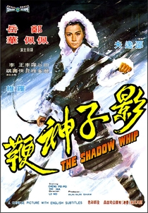 The Shadow Whip - Poster / Capa / Cartaz - Oficial 1