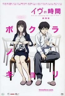 Eve no Jikan Movie - Poster / Capa / Cartaz - Oficial 4