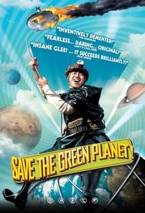 Save The Green Planet - Poster / Capa / Cartaz - Oficial 1