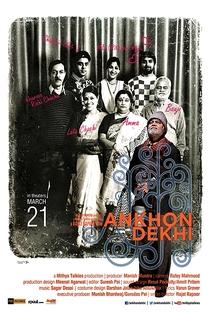 Ankhon Dekhi - Poster / Capa / Cartaz - Oficial 3