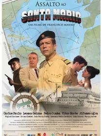 Assalto ao Santa Maria - Poster / Capa / Cartaz - Oficial 1
