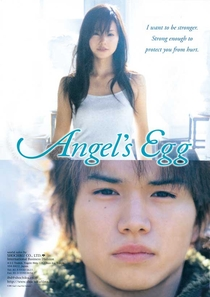 Angel's Egg - Poster / Capa / Cartaz - Oficial 1