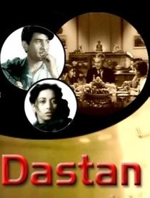 Dastan - Poster / Capa / Cartaz - Oficial 1