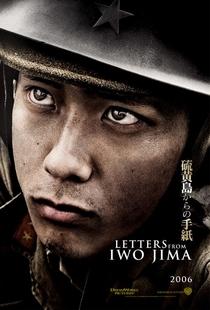 Cartas de Iwo Jima - Poster / Capa / Cartaz - Oficial 2