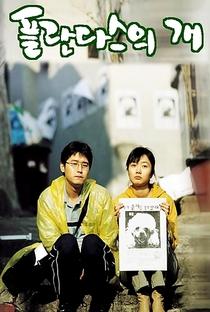 Cão que Ladra não Morde - Poster / Capa / Cartaz - Oficial 4