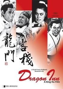 Dragon Gate Inn - Poster / Capa / Cartaz - Oficial 7